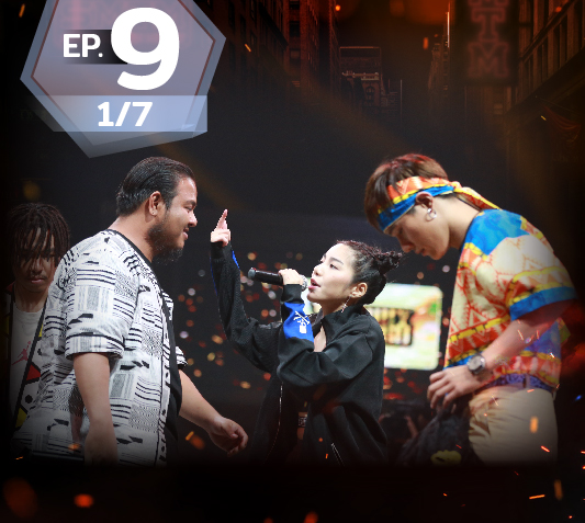 ดูย้อนหลัง Show me the money EP9 (1/7) - SMTM Episode 9 (1/7)
