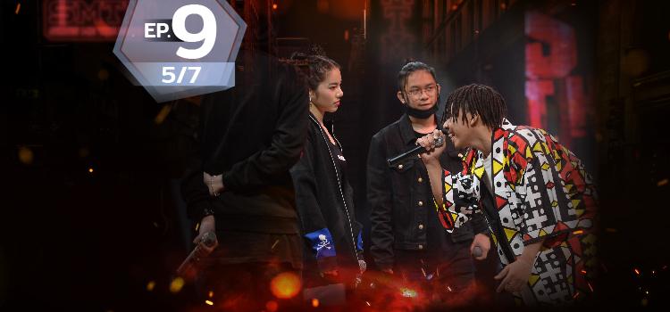 ดูย้อนหลัง Show me the money EP9 (5/7) - SMTM Episode 9 (5/7)