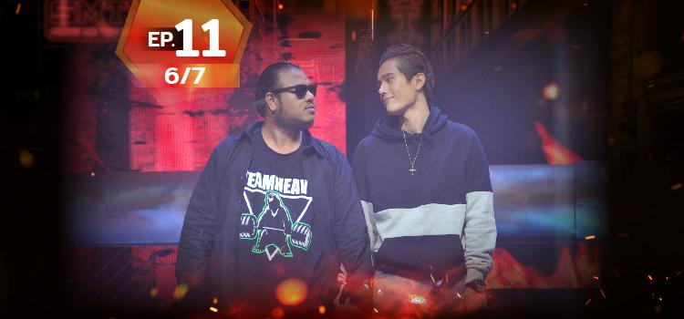 ดูย้อนหลัง Show me the money EP11 (6/7) - SMTM Episode 11 (6/7)