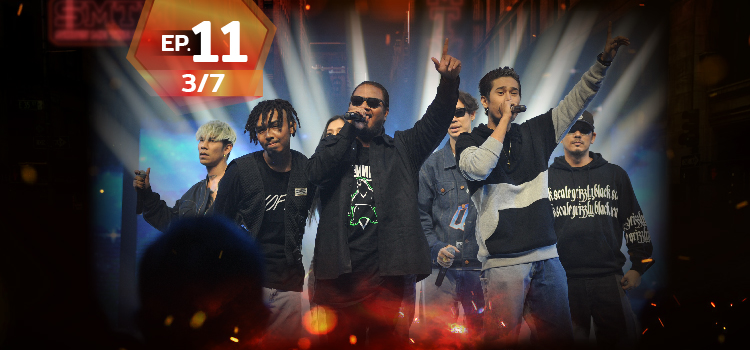 ดูย้อนหลัง Show me the money EP11 (3/7) - SMTM Episode 11 (3/7)
