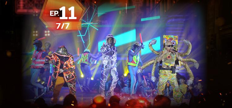 ดูย้อนหลัง Show me the money EP11 (7/7) - SMTM Episode 11 (7/7)