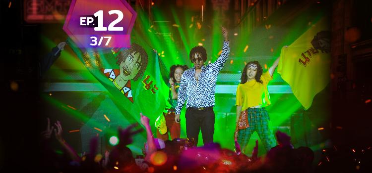 ดูย้อนหลัง Show me the money EP12 (3/7) - SMTM Episode 12 (3/7)