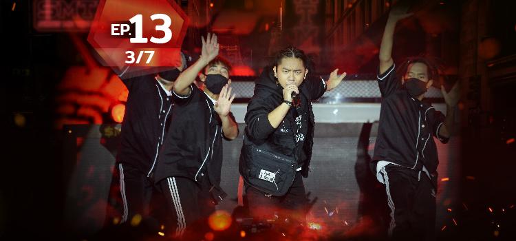 ดูย้อนหลัง Show me the money EP13 (3/7) - SMTM Episode 13 (3/7)