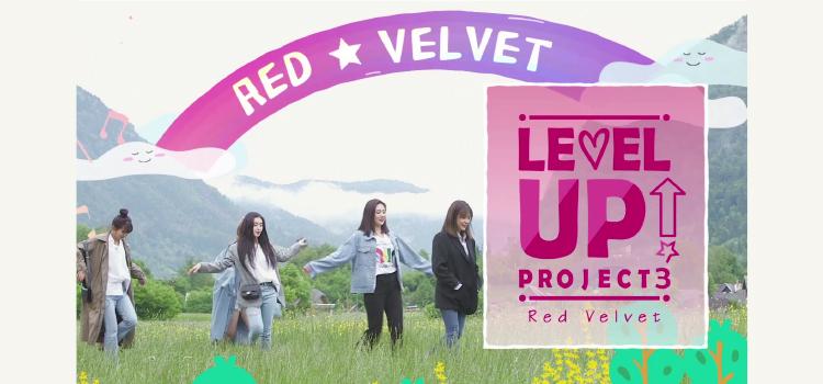 Red Velvet Level Up Project Season 3 เร้ด เวลเว็ท LEVEL UP PROJECT! ซีซั่น 3 ตอนที่ 30