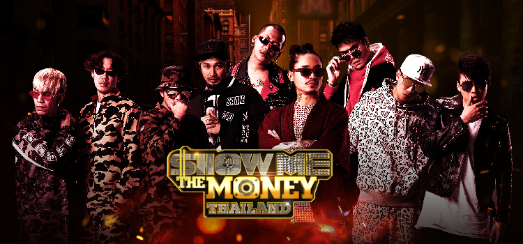 Show me the money Thailand ดูย้อนหลัง Show me the money EP12 (5/7) - SMTM Episode 12 (5/7)
