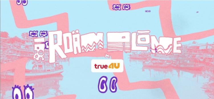 I Roam Alone x True4U I Roam Alone x True4U ตอนที่ 2 : จังหวัดนครปฐม