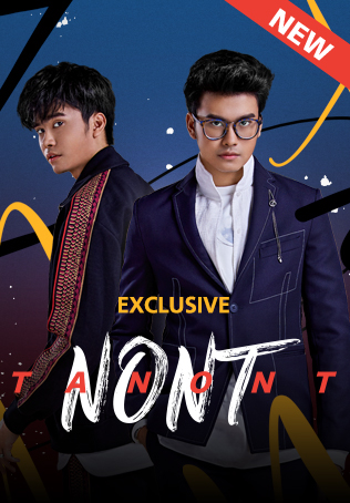 I AM NONT TANONT : THE FIRST CONCERT