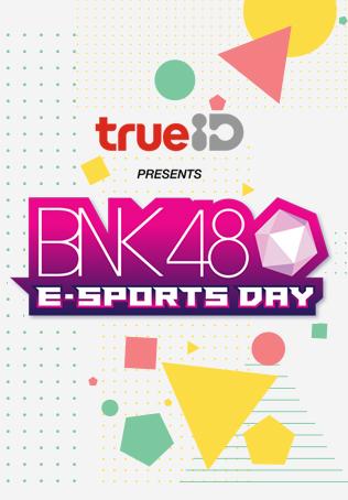 Thailand Game Show 2018 x BNK48