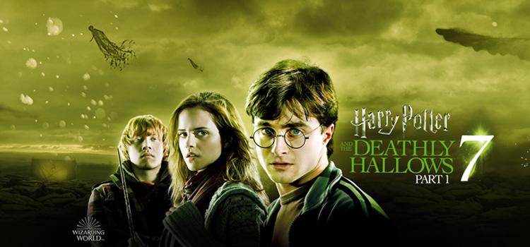 แฮร์รี่ พอตเตอร์กับเครื่องรางยมทูต ภาค 1