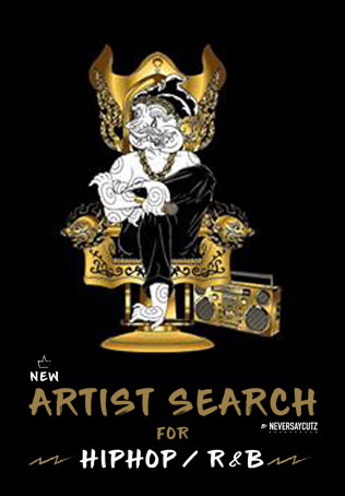 New Artist Search