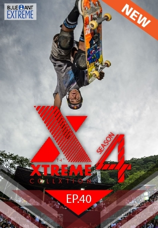 THE XTREME COLLXTION ปี 4 ตอนที่ 40