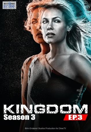 Kingdom ปี 3 : ตอนที่ 3