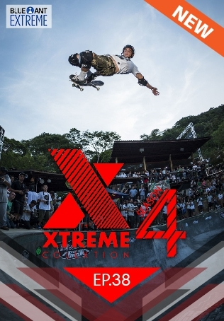 THE XTREME COLLXTION ปี 4 ตอนที่ 39