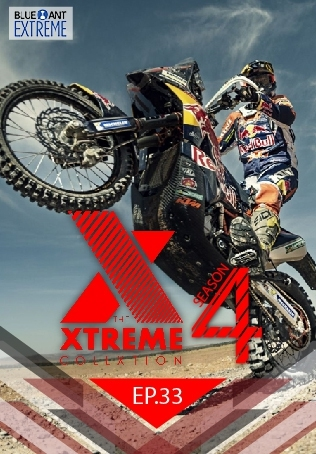 THE XTREME COLLXTION ปี 4 ตอนที่ 33