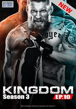Kingdom ปี 3 : ตอนที่ 10