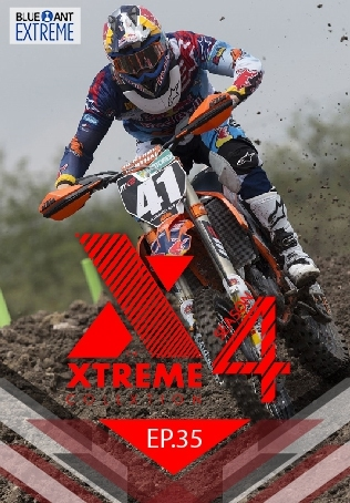 THE XTREME COLLXTION ปี 4 ตอนที่ 35