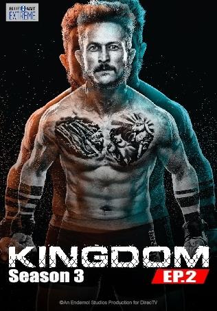 Kingdom ปี 3 : ตอนที่ 2