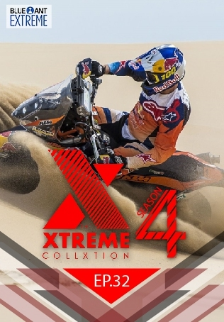 THE XTREME COLLXTION ปี 4 ตอนที่ 32