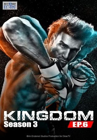 Kingdom ปี 3 : ตอนที่ 6