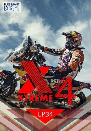 THE XTREME COLLXTION ปี 4 ตอนที่ 34