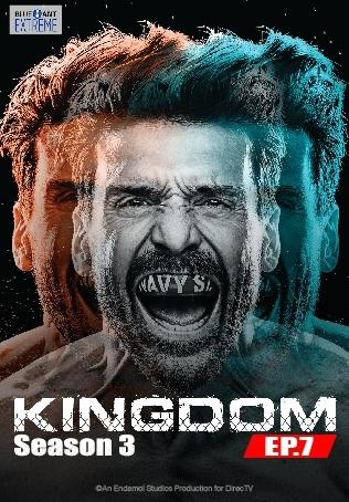 Kingdom ปี 3 : ตอนที่ 7
