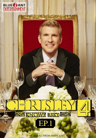 CHRISLEY KNOWS BEST ปี 4 ตอนที่ 1: CROWNING ACHIEVEMENTS