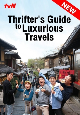 THRIFTER'S GUIDE TO LUXURIOUS TRAVELS