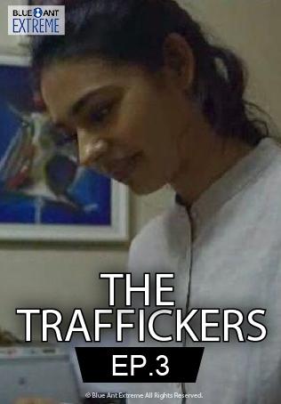 The Traffickers : HUMAN ORGANS