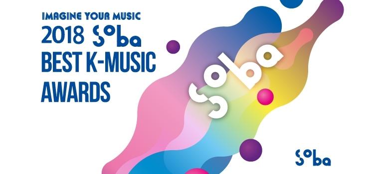 SOBA BEST K-MUSIC AWARDS SOBA BEST K-MUSIC AWARDS
