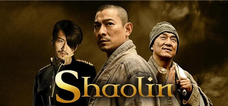 Shaolin เส้าหลินสองใหญ่