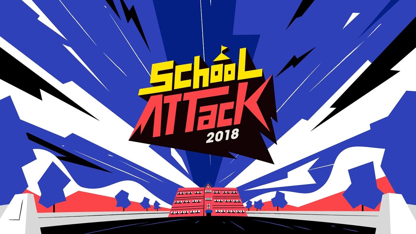 School Attack กรี๊ด!ไอดอลบุกโรงเรียน ตอนที่ 1