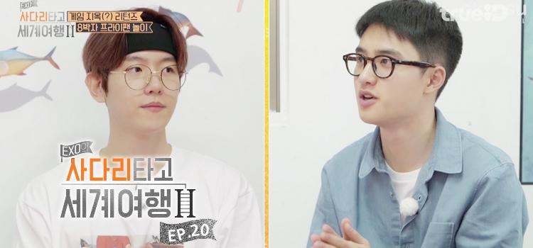 EXO's Travel the World on Ladder Season 2 ตอนที่ 20