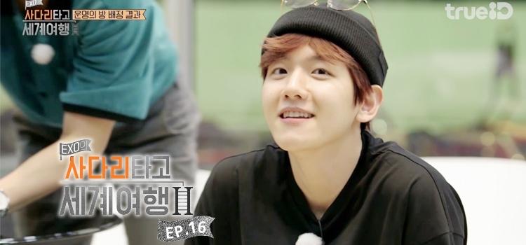 EXO's Travel the World on Ladder Season 2 Ep.16 EXO's Travel the World on Ladder Season 2 ตอนที่ 16