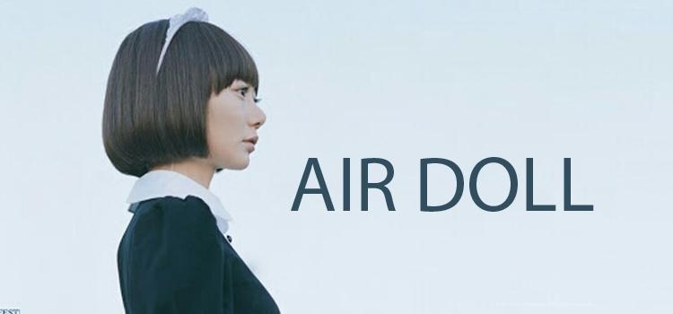 Air Doll แอร์ดอลล์ หัวใจลม ไม่แล้งรัก