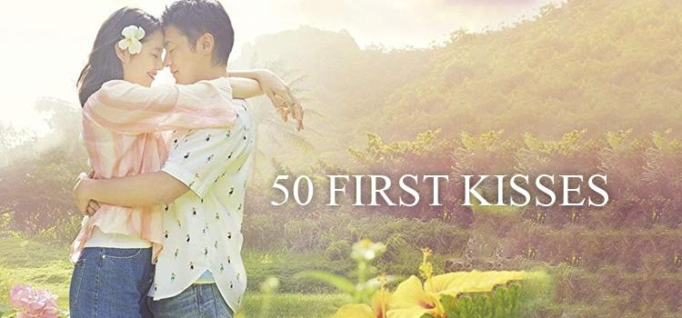 50 First Kisses 50 เดท จูบเธอให้ไม่ลืม