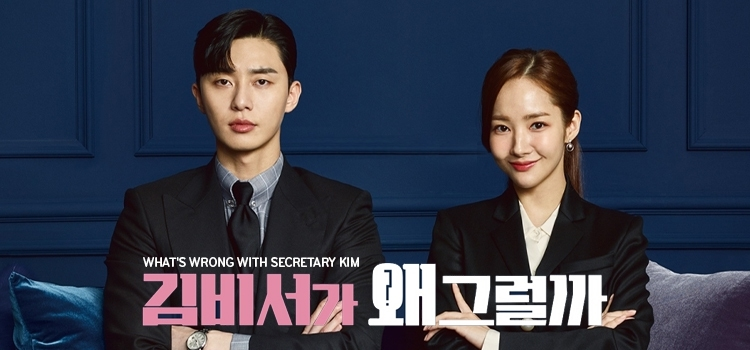 What's Wrong with Secretary Kim What's Wrong with Secretary Kim ตอนที่ 11