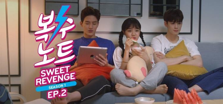 download sweet revenge season 1