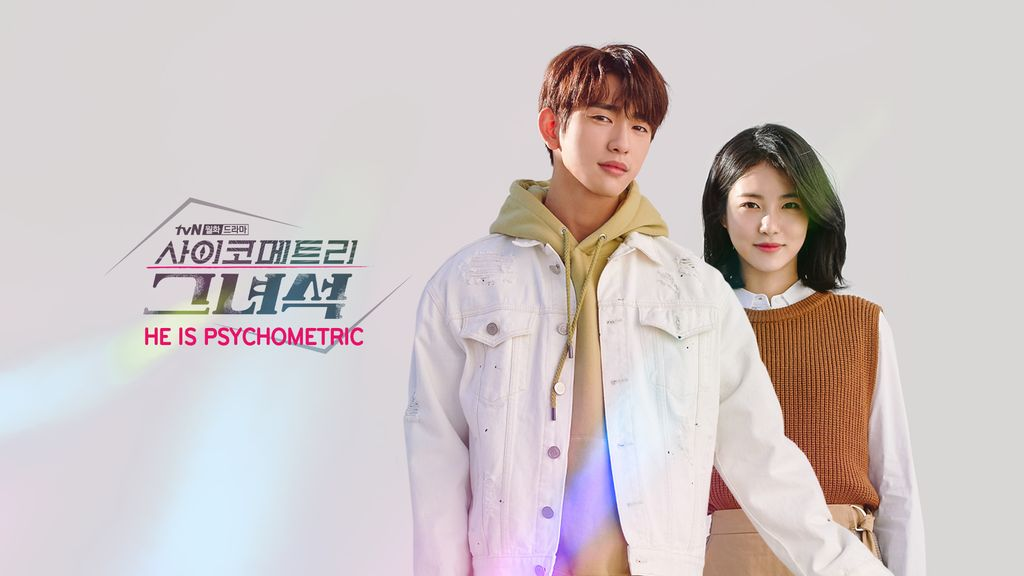 He is Psychometric He is Psychometric ตอนที่ 13