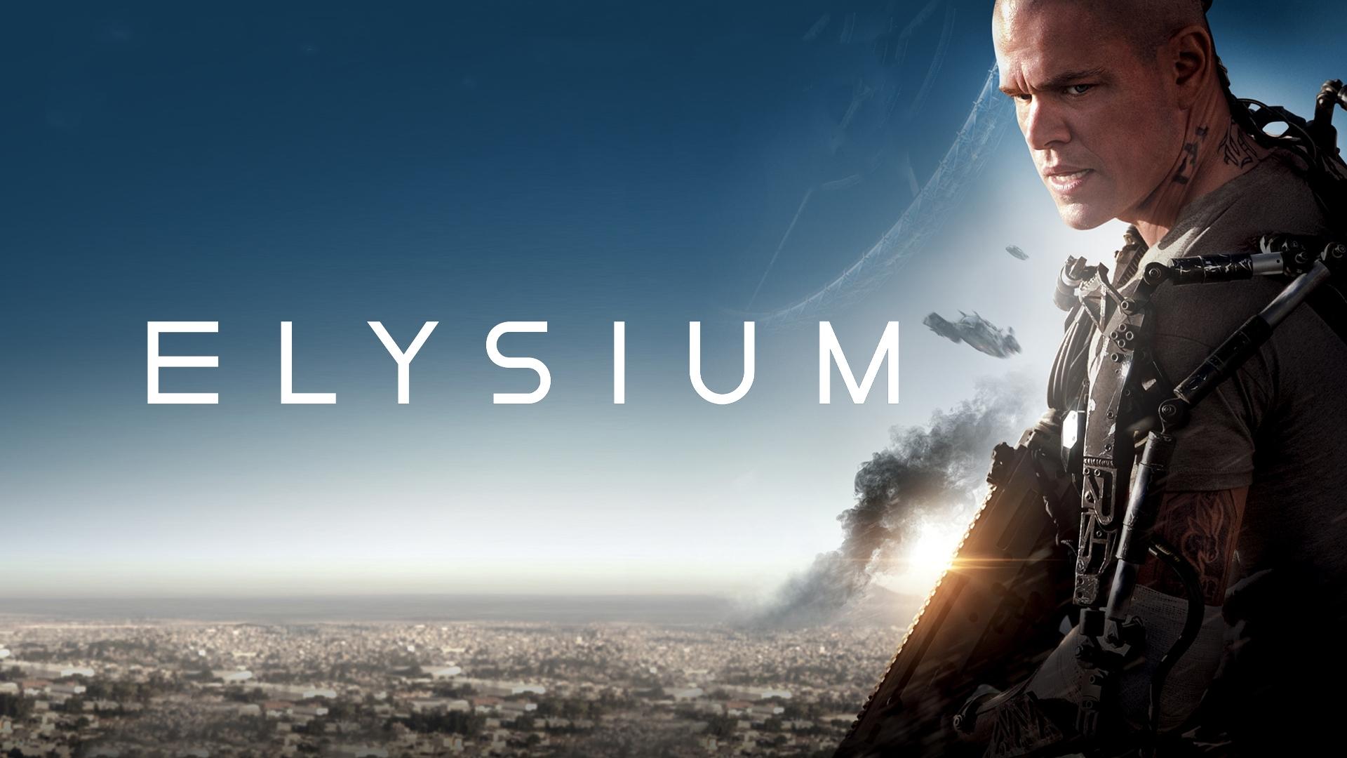 Elysium เอลิเซียม