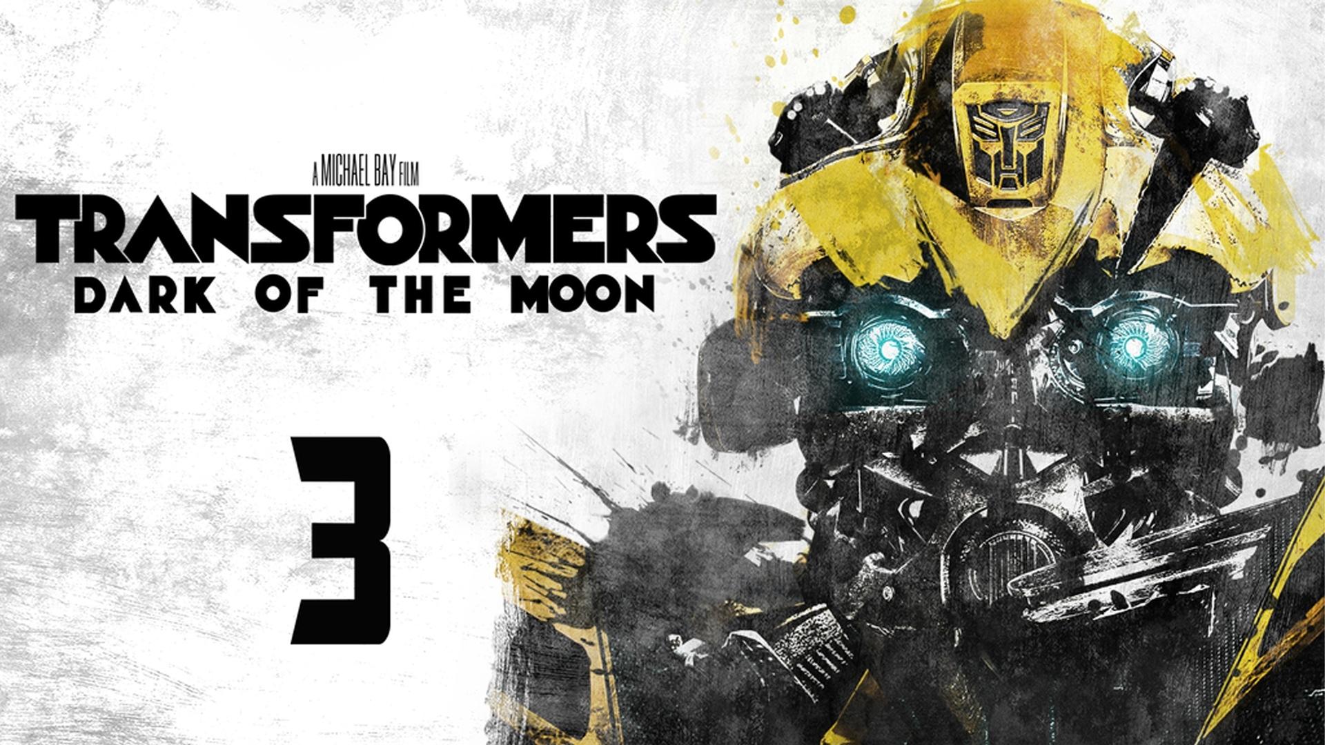 Transformers: Dark of the Moon ทรานส์ฟอร์เมอร์ส ดาร์ค ออฟ เดอะ มูน