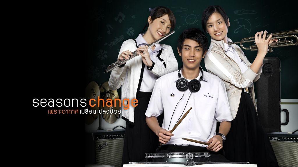 Season Change: Phror arkad plian plang boi Season Change เพราะอากาศเปลี่ยนแปลงบ่อย