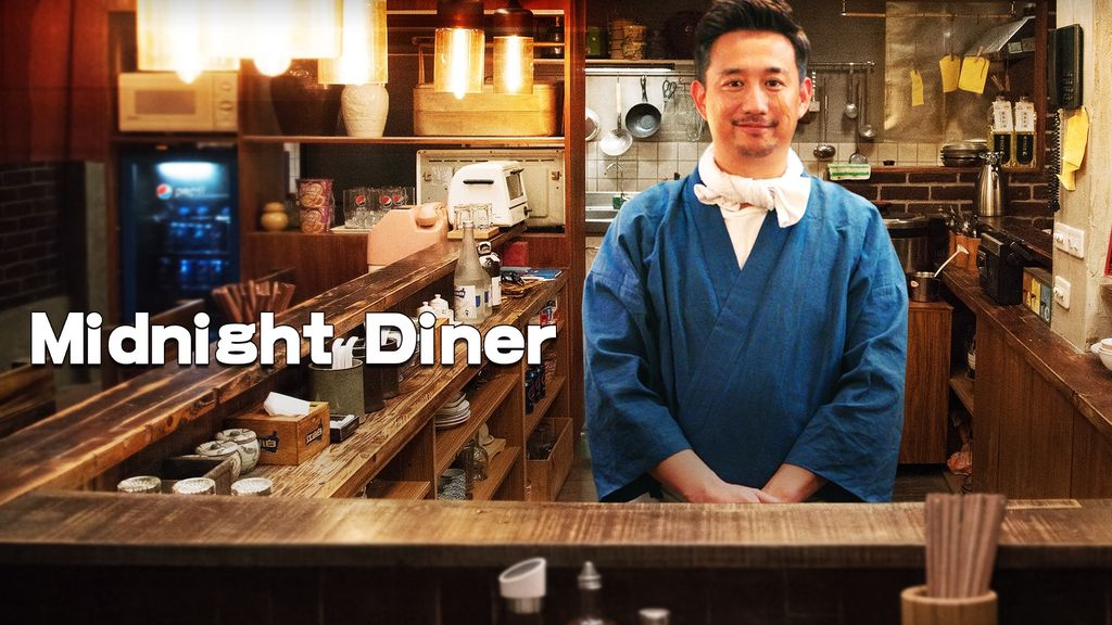 Midnight Diner ภัตตาคารเที่ยงคืน ตอนที่ 9