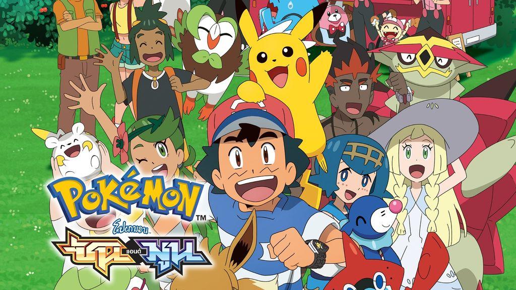 Pokemon Sun & Moon Season 22 โปเกมอน ซันแอนด์มูน ปี 22 ตอนที่ 5
