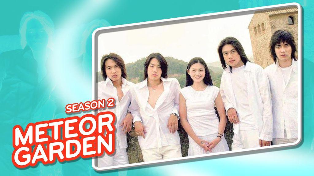 METEOR GARDEN Season 2 METEOR GARDEN ปี 2 ตอนที่ 29