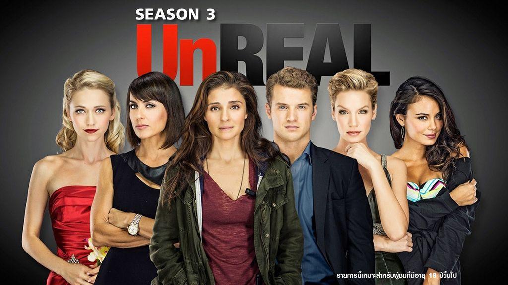 UnREAL Season 3 UnREAL ปี 3 ตอนที่ 1