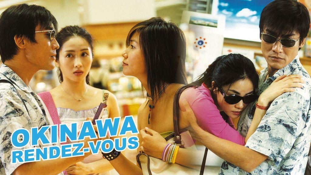 Okinawa Rendez-vous โอกินาวา ยากหักใจรัก