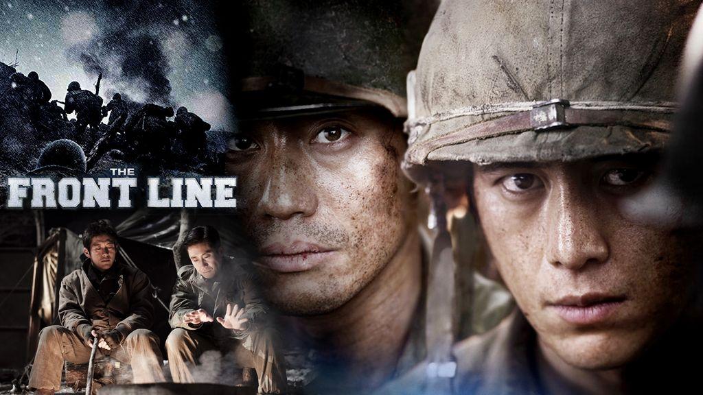 The Front Line มหาสงครามเฉียดเส้นตาย