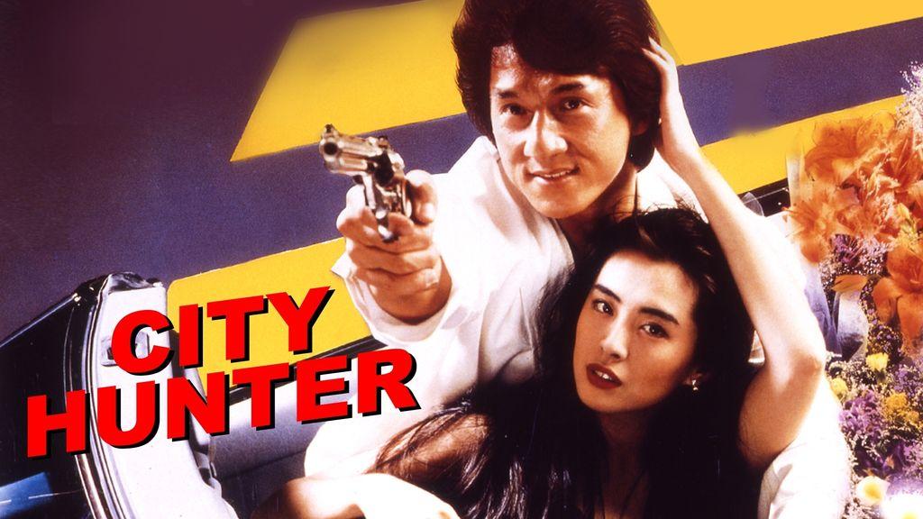 City Hunter ใหญ่ไม่ใหญ่ ข้าก็ใหญ่