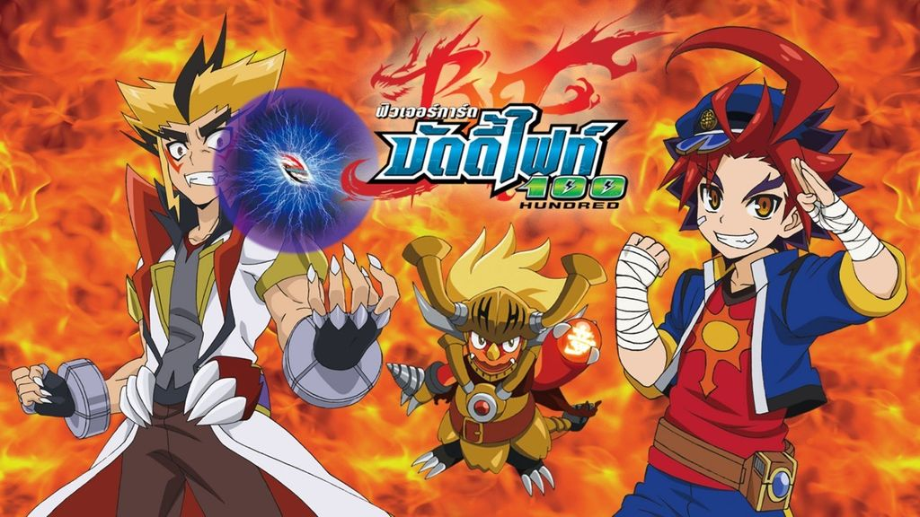Future Card Buddyfight Hundred Future Card Buddyfight Hundred ตอนที่ 11