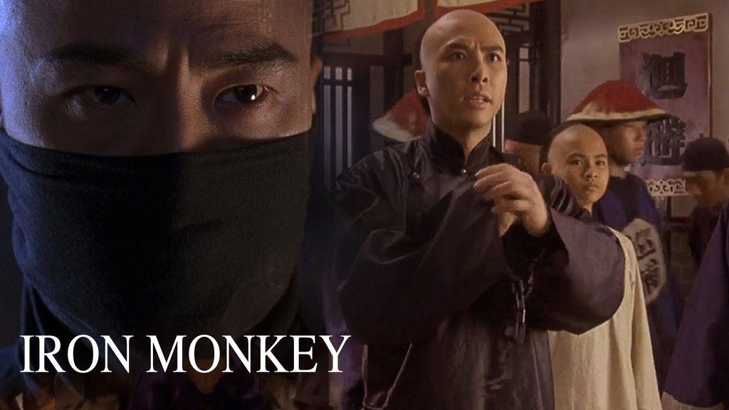 Iron Monkey มังกรเหล็กตัน